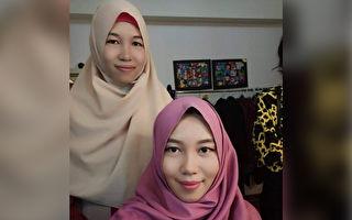 失散24年 印尼双胞胎姐妹奇迹重逢