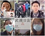 【2020盤點】中國十大網絡熱點新聞(上)