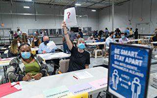 喬州州務卿否認欺詐指控 卻籲終止無故缺席投票