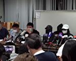 12港人遭中共祕密審判 家屬對港府失望