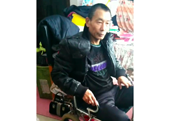 黑省市民举报贪污入冤狱 遭狱方殴打致瘫痪
