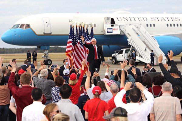 組圖:彭斯喬州為共和黨議員助選 民眾熱情支持