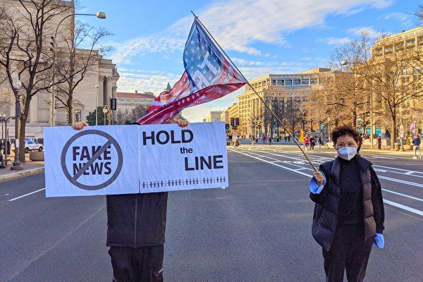 用臉書直播弗林將軍演講遭中斷 華人抗議