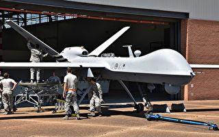 美军找到妙招开发低噪音无人机