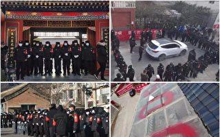 【一线采访】北京将强拆香堂村 业主誓言反抗