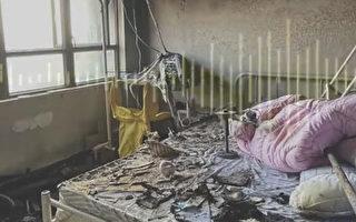 蛋壳公寓租客被逼迁 纵火烧房后跳楼