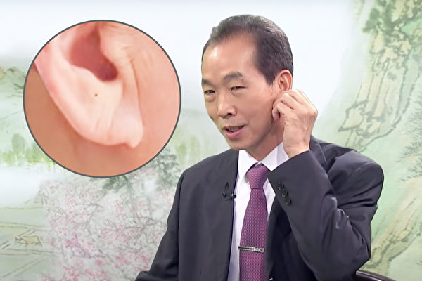 不用血压计,古代中医如何判断出高血压?耳朵就有征兆。(谈古论今话中医提供/大纪元制图)