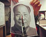 林辉:文革由毛像引发的荒诞事
