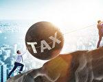從傳統稅務規劃技巧 看2020年底的稅務安排