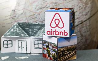 民宿公司Airbnb 上市首日股價翻番