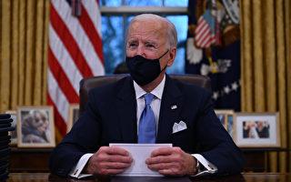 拜登:川普給我留下一封「非常仁慈」的信