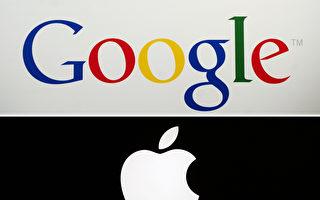 【更新】苹果谷歌下架Parler应用程序