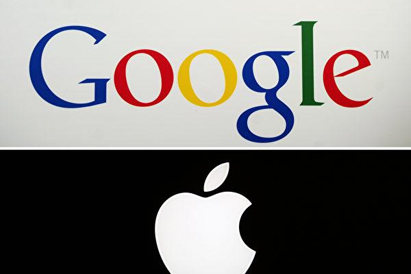 【更新】蘋果谷歌下架Parler應用程序
