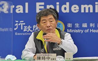 台湾新增1例本土确诊 多名患者8处足迹曝光
