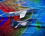 【軍事熱點】台海局勢緊張 美航母戰鬥群進南海