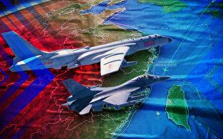 【时事军事】台海局势紧张 美航母战斗群进南海