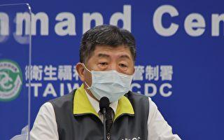 台湾疫情二级警戒再次延长 戴口罩新规一次看