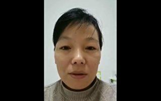 郑州访民录制视频 鼓励大家勇敢上访
