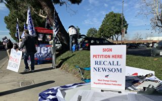 签名人数持续增加 罢免加州州长征签破百万