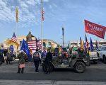 """加州""""拯救美国""""活动遍地开花 选民:民意挺川"""