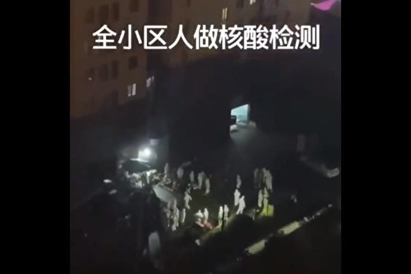 镇江爆疫情 专家:病患可能在国内染疫