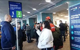 视频:挺川民众控因唱国歌被赶下飞机
