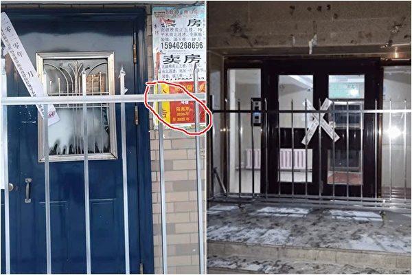 【一線採訪】齊齊哈爾瞞疫情 凌晨焊死樓門