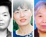 """云南""""文明""""监狱虐杀无辜生命的手段(2)"""