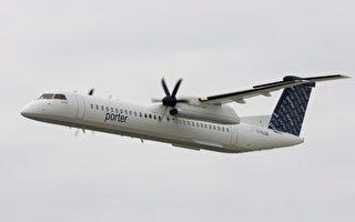 波特航空宣布停飛至3月29日
