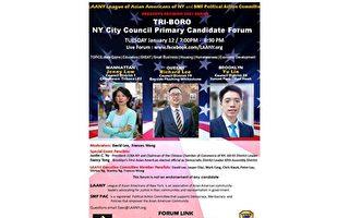 1/12 亚裔联盟举行三区市议员参选人论坛