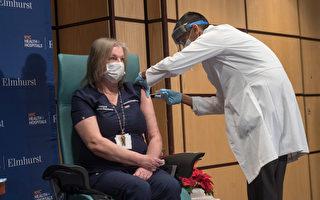 紐約1/3醫護對接種疫苗  持觀望態度