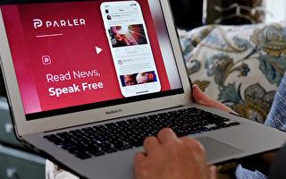 高科技公司齐上阵审查言论 帕勒CEO谴责