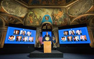 纽约2021州情咨文 防疫和增加州府财源为主