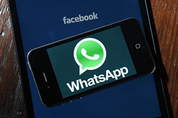 WhatsApp强制分享资料给脸书 用户跳槽Telegram