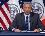 纽约市2022财年预算逾922亿 续裁五千政府工