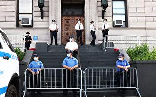 紐約市警局更新罰則 執勤時如有種族歧視或遭解僱
