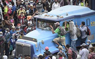 拜登承諾放寬政策 非法移民壓境 紐約客怎麼看
