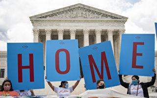 美國會公布移民法案 5年合法居留 8年入籍