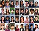 紐約兩華生入圍雷傑納隆科學獎決賽