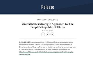 聯合國總部外集會 華人敦促拜登政府續打擊中共