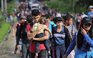 美邊境官員:南部邊境非法移民劇增 令人擔憂