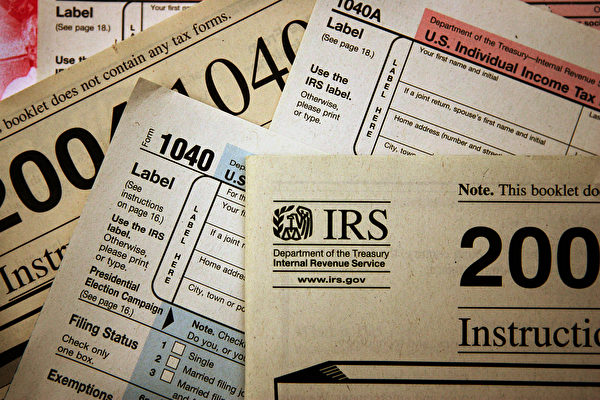 纽约人税赋占收入比重  全美最高