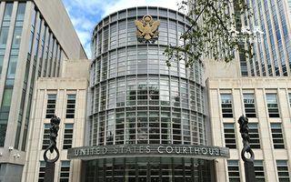 美國國稅局亞裔特工以權謀私被捕控罪