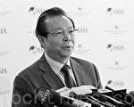 王友群:被判死刑的七个中共副省部级及以上高官