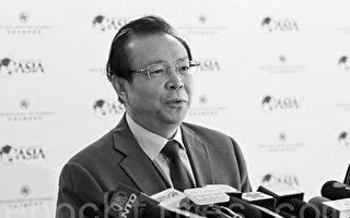 王友群:被判死刑的中共七副省部级及以上高官