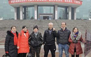 家破人亡 重庆失地农民政府前抗议官员腐败