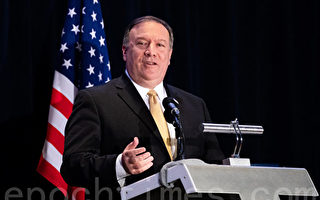 蓬佩奥:拜登须面对中共对美国的生存威胁