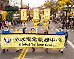 中國留學生:免遭報應 趕緊跟中共劃清界限