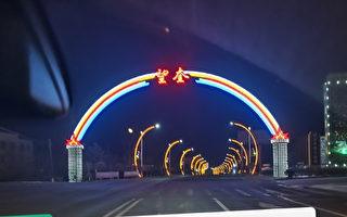 黑龍江單日增90人感染 一鎮升至高風險