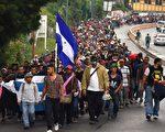 忧非法移民大篷车再涌入 加州华人急搬离